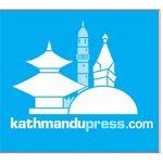 काठमाडौं प्रेस